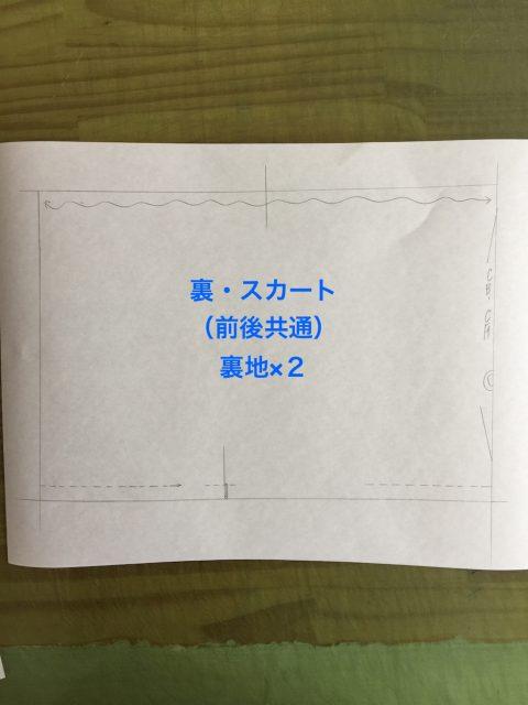 IMG_0951