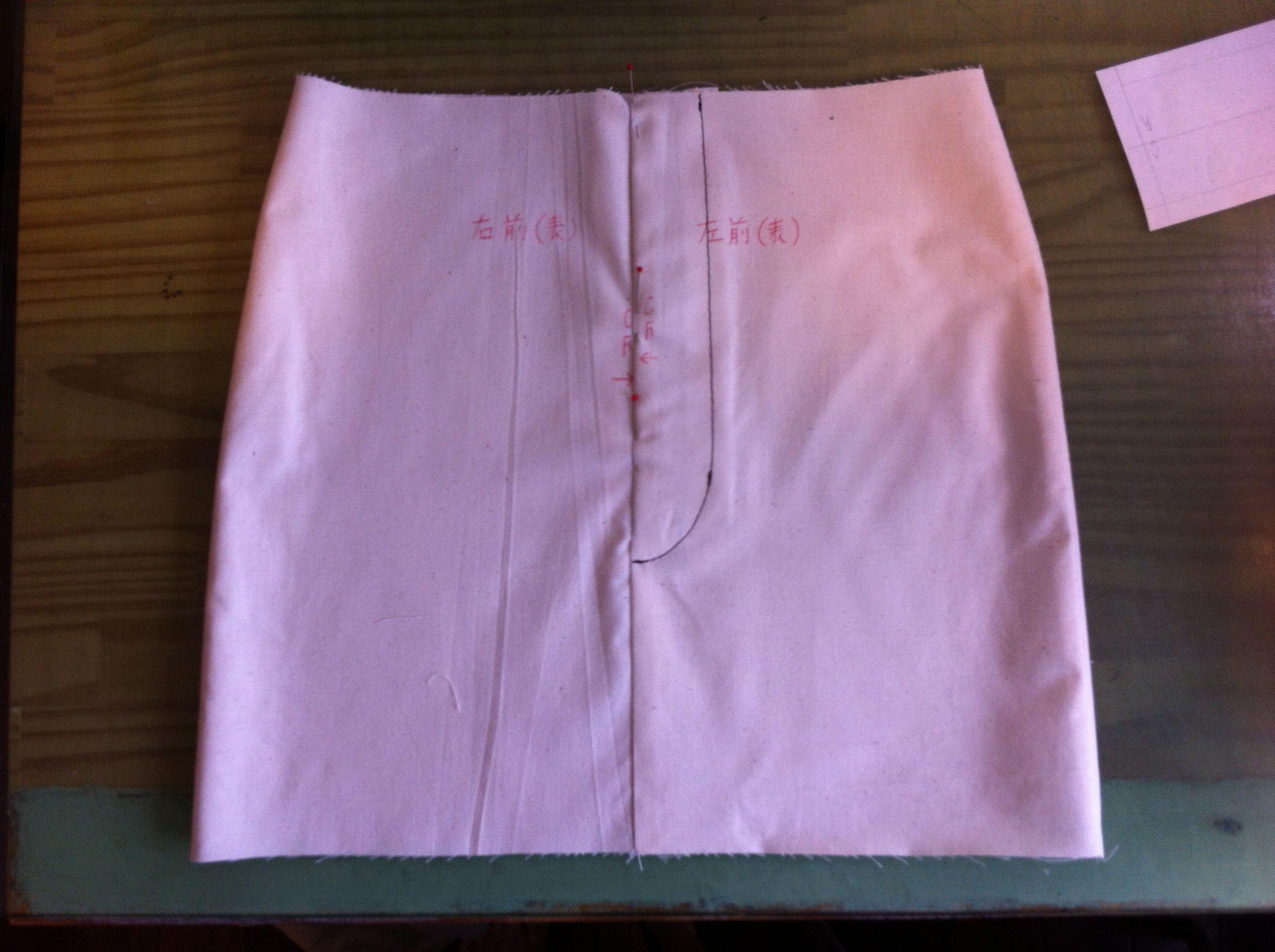 ベルト布の縫い方・2