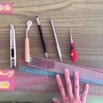 服作りの工程や道具類について